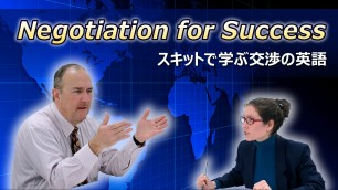 Negotiation for Success