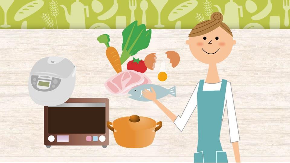 料理代行マイスター認定講座「料理代行サービス超入門講座」
