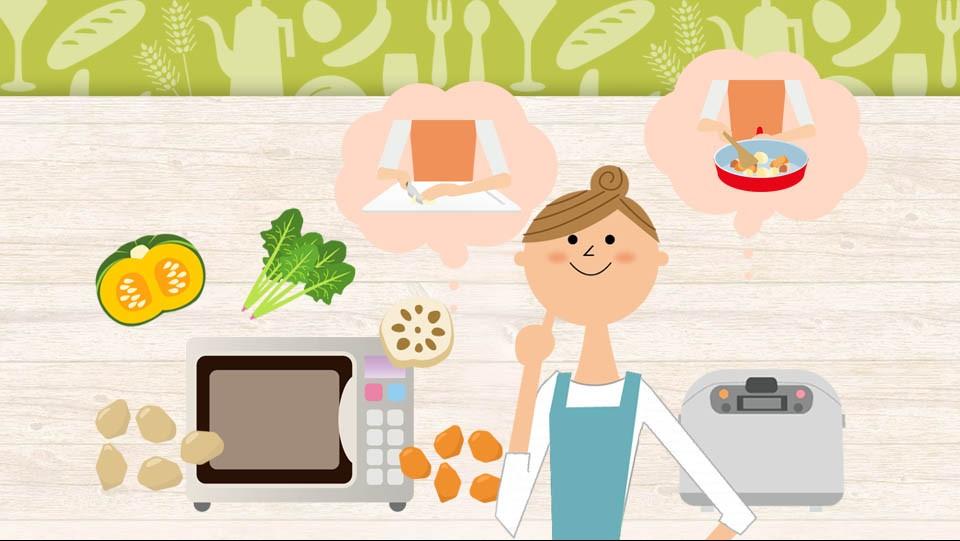 料理代行マイスター認定講座「3時間で10品を作る時短技」
