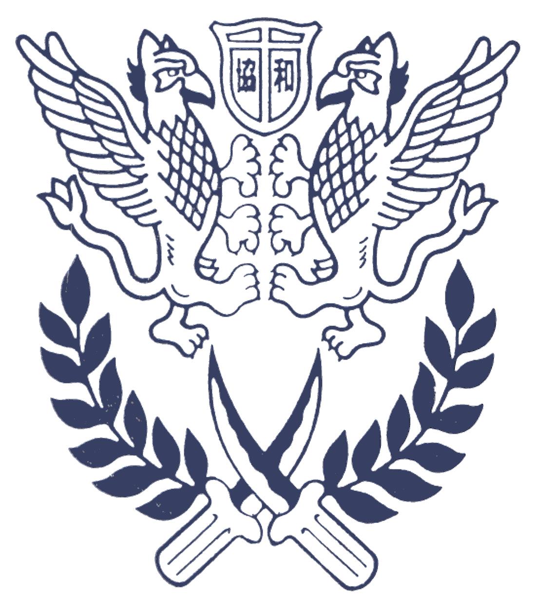 協和警備保障株式会社