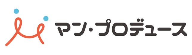 株式会社マン・プロデュース